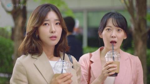 [11/21] KBS 드라마 스페셜 2020 4회