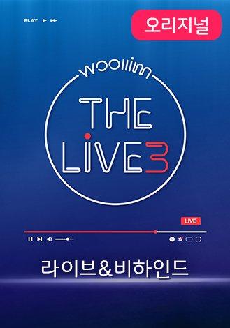 [비하인드] 연희 다현 - Rewind