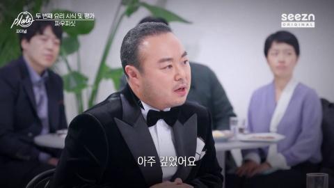 [24회] 파이널 대결 (헬로! 플레이트)