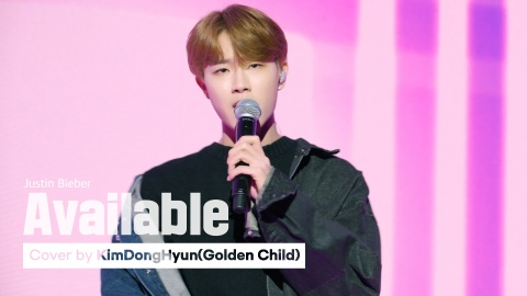 [15회] 김동현(골든차일드) - Available (원곡: Justin Bieber) (울림 더 라이브)
